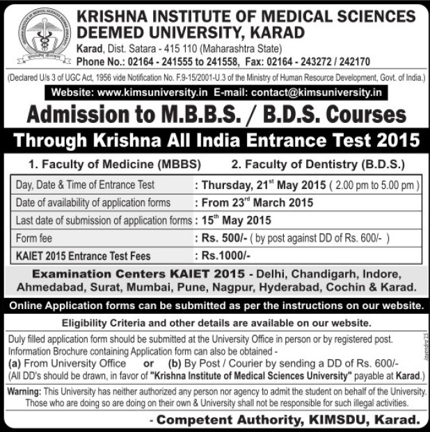 MBBS and BDS courses (Krishna Institute of Medical Sciences University KIMS)