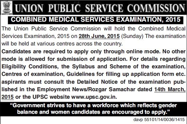 Combined Medical Services Examination 2015 (Union Public Service Commission (UPSC))