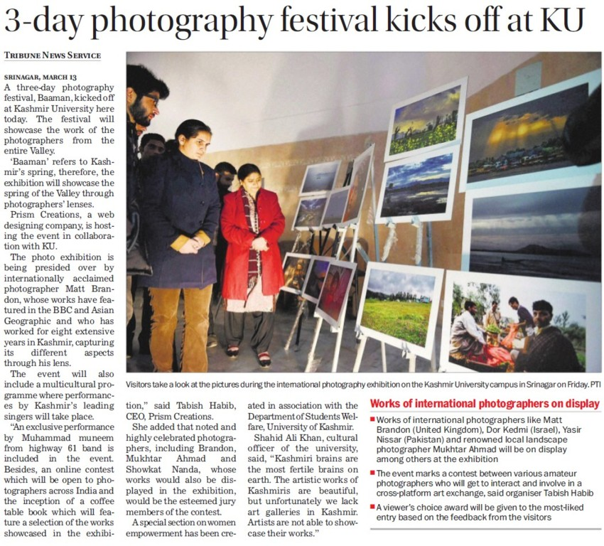 Three day photography festival held (Kurukshetra University)