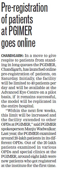 Pre registration of patients at PGIMER goes online (Post-Graduate Institute of Medical Education and Research (PGIMER))