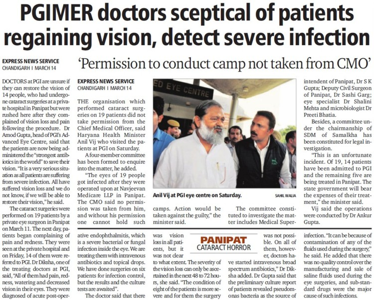 PGIMER doctors sceptical of patients regaining vision (Post-Graduate Institute of Medical Education and Research (PGIMER))
