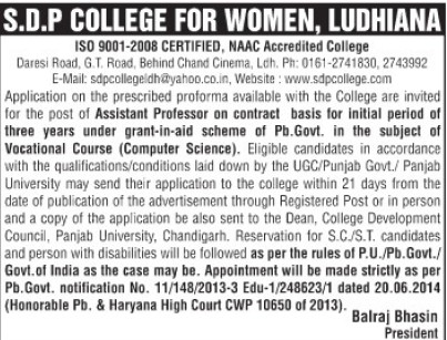 Asstt Professor on contract basis (SDP College for Women)