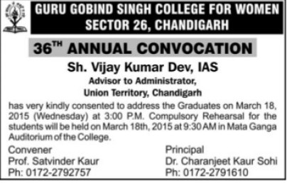 36th Annual Convocation held (Guru Gobind Singh College for Women Sector 26)