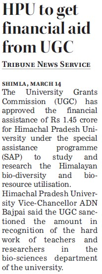 HPU to get financial aid from UGC (Himachal Pradesh University)