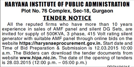 Sales of AMF panel (Haryana Institute of Public Administration (HIPA))
