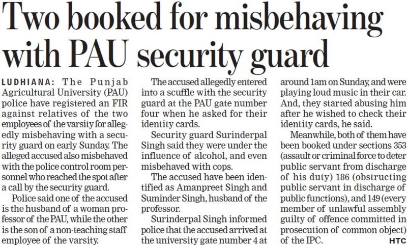 Two booked for misbehaving with PAU security guard (Punjab Agricultural University PAU)