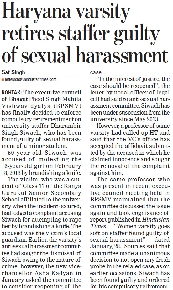 Haryana Varsity retires staffer guilty of sexual harassment (BPS Mahila Vishwavidyalaya Khanpur Kalan)