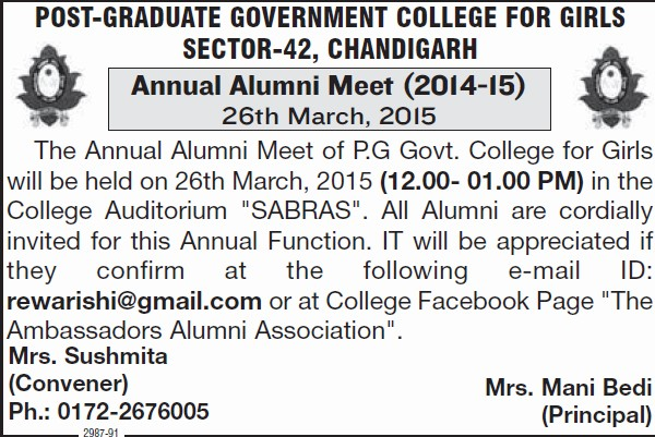 Annual Alumni Meet 2015 (PG Government College for Girls (GCG Sector 42))
