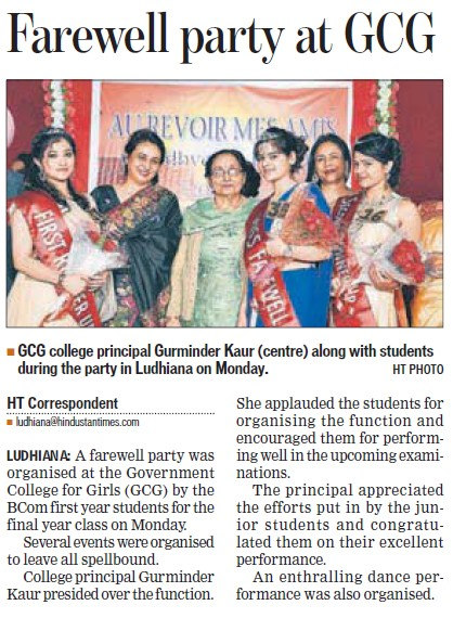 Farewell Party held (Government College for Women)