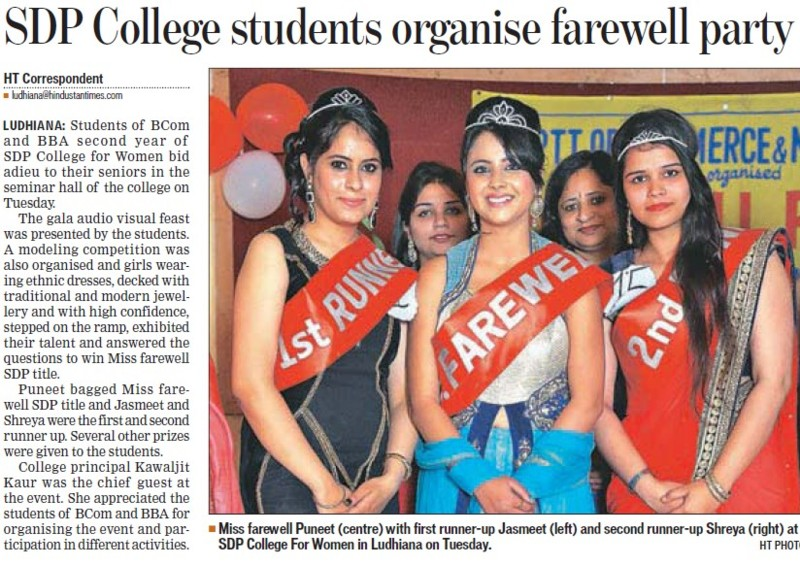 SDP College students organise farewell party (SDP College for Women)
