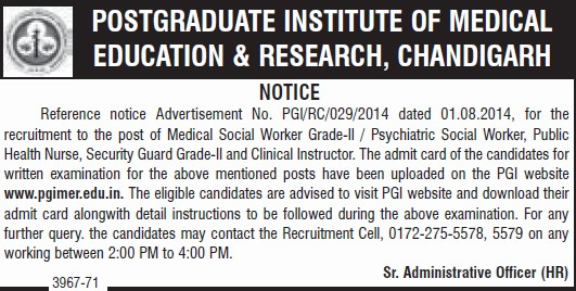Media Social Worker Grade II (Post-Graduate Institute of Medical Education and Research (PGIMER))