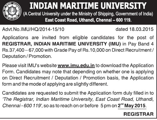 Registrar required (Indian Maritime University)