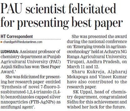 PAU scientist felicitated for presenting best paper (Punjab Agricultural University PAU)