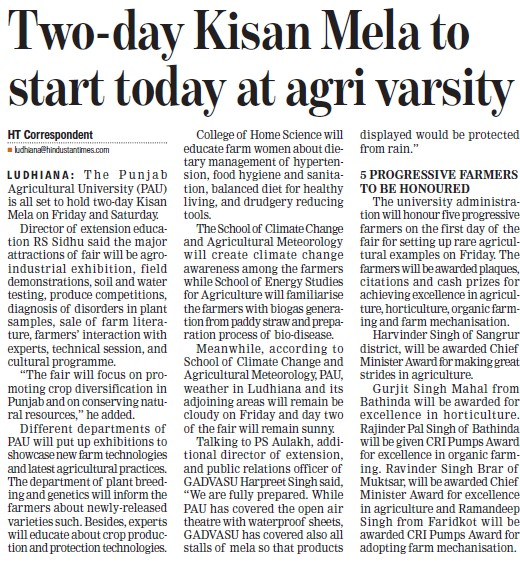 Two day kisan mela to start today at agri varsity (Punjab Agricultural University PAU)