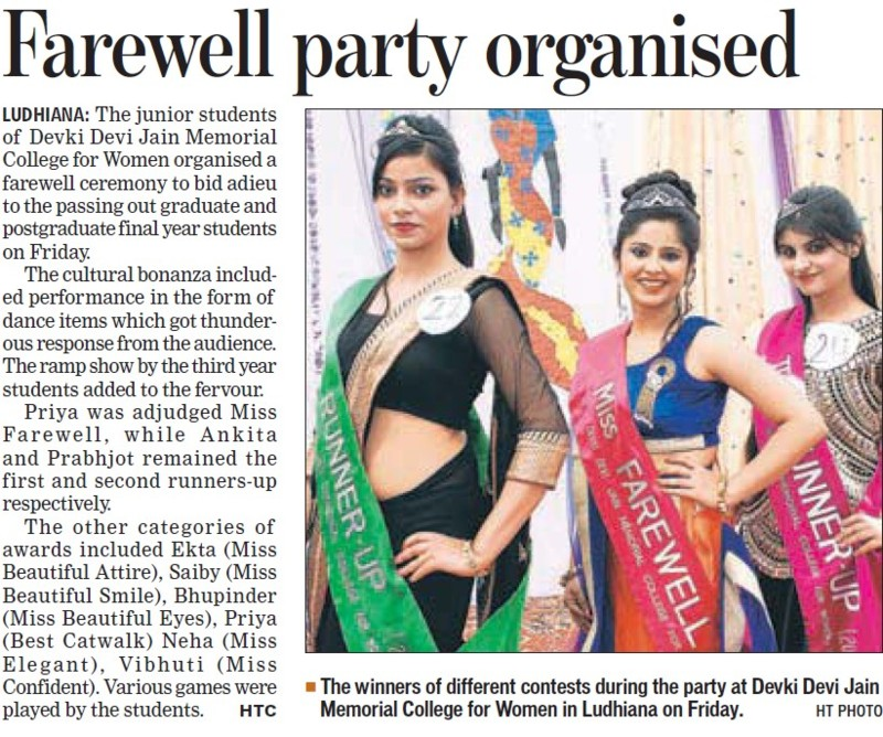 Farewell Party held (Devki Devi Jain Memorial College for Women)