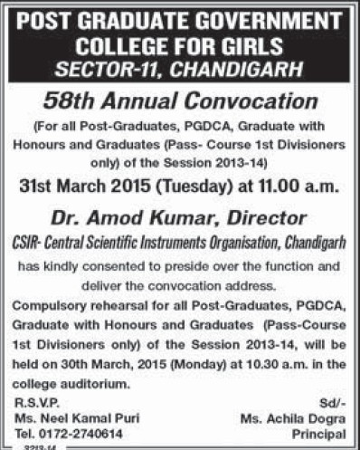 58th Annual Convocation hel;d (Government College for Girls (Sector 11))