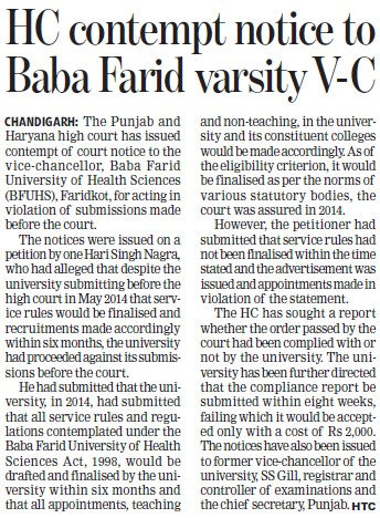 HC contempt notice to BFUHS VC (Baba Farid University of Health Sciences (BFUHS))