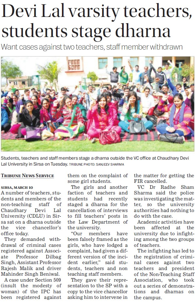 CDLU teachers, students stage dharna (Chaudhary Devi Lal University CDLU)