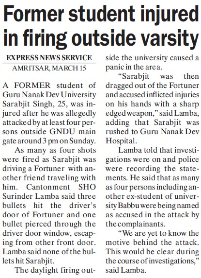 Former student injured in firing outside varsity (Guru Nanak Dev University (GNDU))