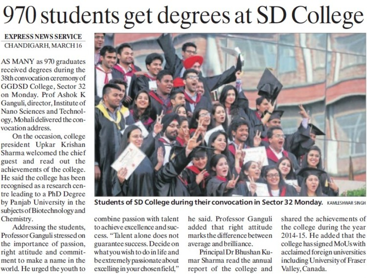 970 students get degrees (GGDSD College)