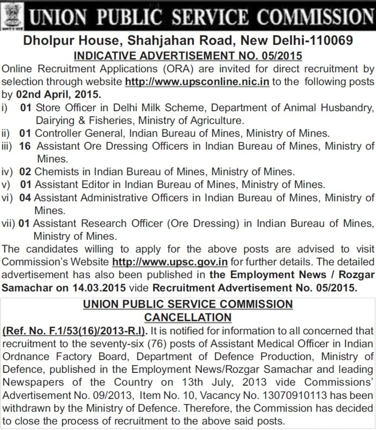 Store Officer (Union Public Service Commission (UPSC))