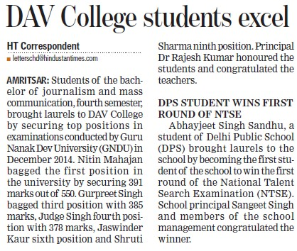 DAV College students excel (DAV College for Boys)