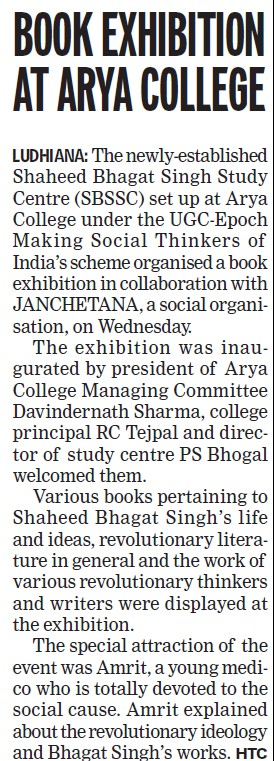 Book exhibition held (Arya College)