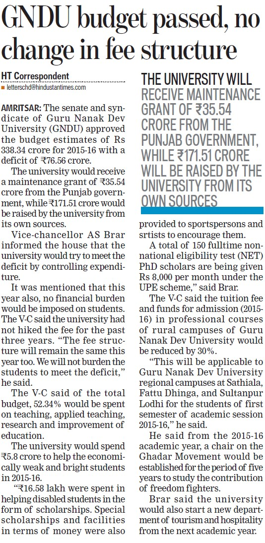 GNDU budget passed, no change in fee structure (Guru Nanak Dev University (GNDU))