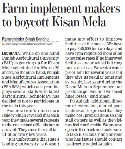 Farm implement makers to boycott Kisan Mela (Punjab Agricultural University PAU)