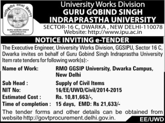 Supply of Civil items (Guru Gobind Singh Indraprastha University GGSIP)