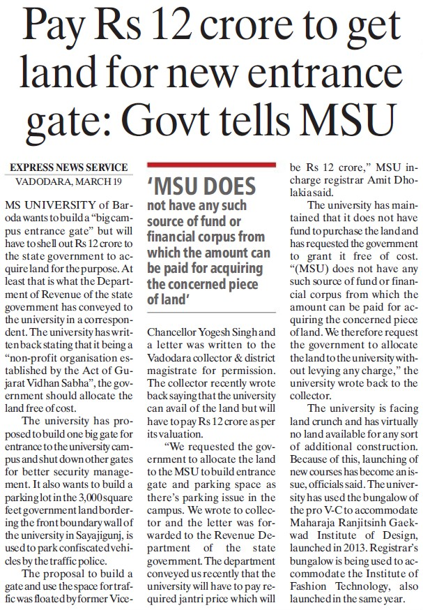 Pay Rs 12 cr to get land for new entrance gate, Govt to MSU (Maharaja Sayajirao University of Baroda Fatehgunj)