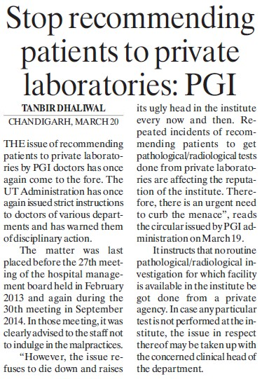 Stop recommending patients to pvt laboratories, PGI (Post-Graduate Institute of Medical Education and Research (PGIMER))