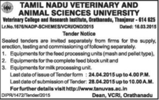 Supply of Feed processing equipments (Tamil Nadu Veterinary And Animal Sciences University TANUVAS)