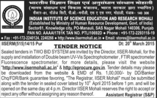 Supply of UV vis spectrophotometer (Indian Institute of Science Education and Research (IISER))