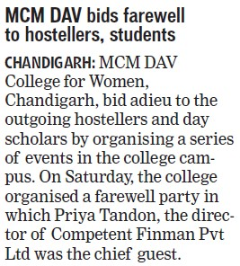 MCM DAV bids farewell to hostellers (MCM DAV College for Women)
