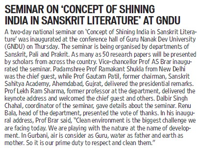 Seminar on concept of shining India (Guru Nanak Dev University (GNDU))