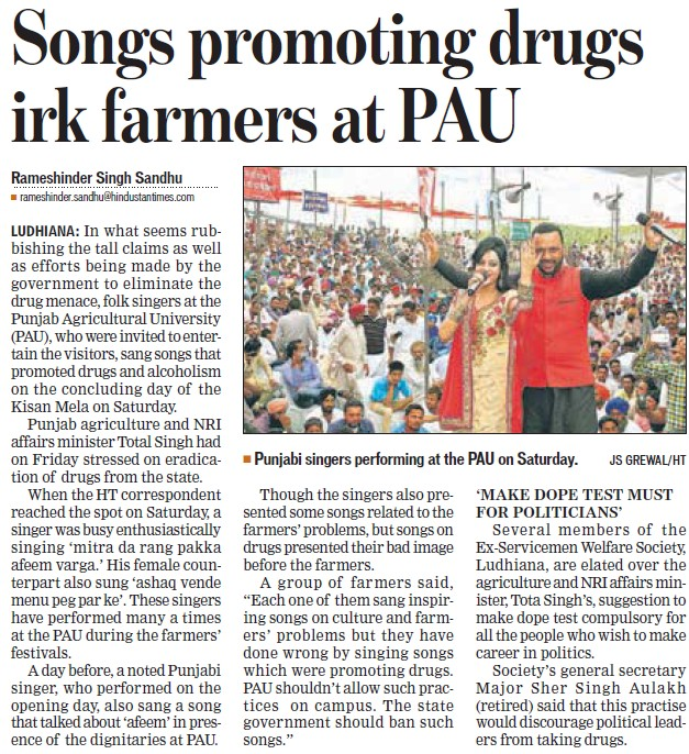 Songs promoting drugs irk farmers at PAU (Punjab Agricultural University PAU)