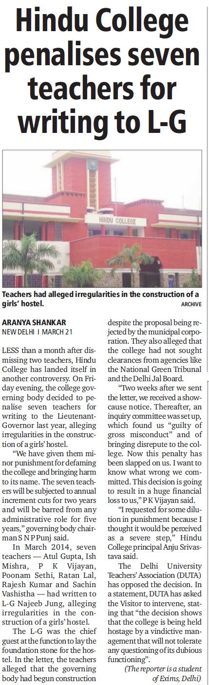 Hindu College penalise seven teachers for writing to LG (Hindu College)