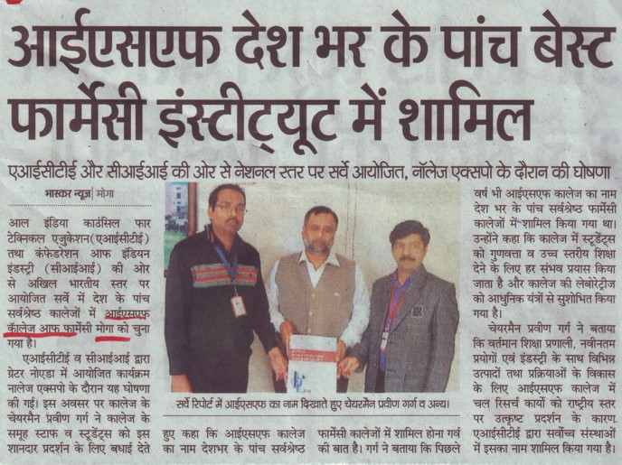 ISF elected as best Pharmacy college in India (ISF College of Pharmacy)
