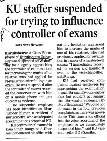 KU staffer suspended for trying to influence controller of exams (Kurukshetra University)
