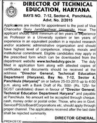 Vice Chancellor (Guru Jambheshwar University of Science and Technology (GJUST))