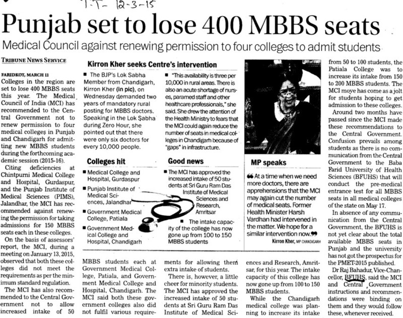 Punjab set to lose 400 MBBS seats (Baba Farid University of Health Sciences (BFUHS))
