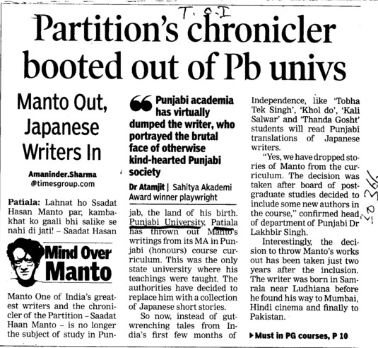 Partitions chronicler booted out of Pb Univs (Punjabi University)