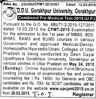 Combined Pre Medical Test 2015 (Deen Dayal Upadhyaya (DDU) Gorakhpur University)