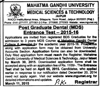 MDS Entrance test (Mahatma Gandhi Dental College and Hospital)