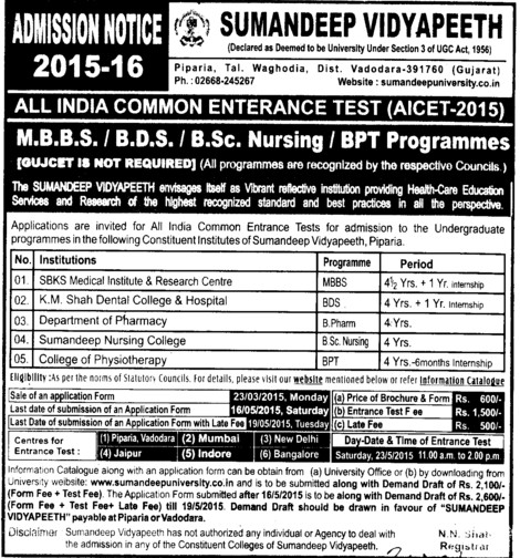 MBBS and BDS Course (Sumandeep Vidyapeeth University Piparia)