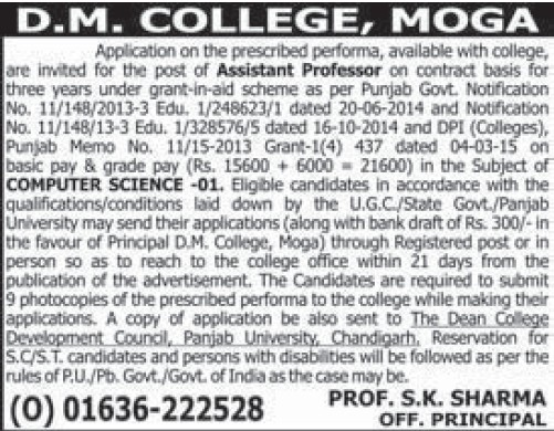 Asstt Professor on contract basis (DM College)
