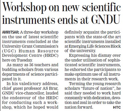 Workshop on new scientific instruments ends at GNDU (Guru Nanak Dev University (GNDU))