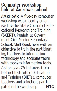 Computer workshop held (SCERT Punjab)