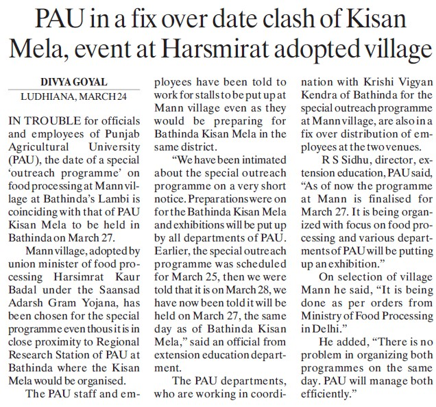 PAU in fix over date clash of Kisan Mela (Punjab Agricultural University PAU)